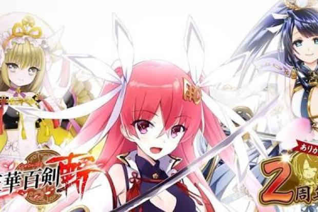 Tenka Hyakken: Meiji-kan e Youkoso! Episode 4
