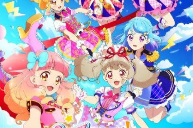 Aikatsu on Parade! Episode 1