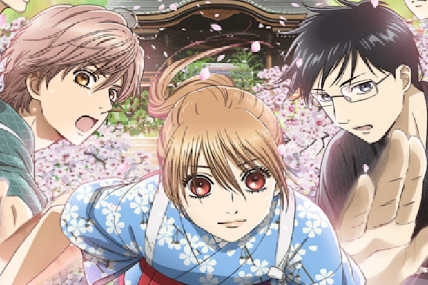 Chihayafuru Season 3 Episode 1