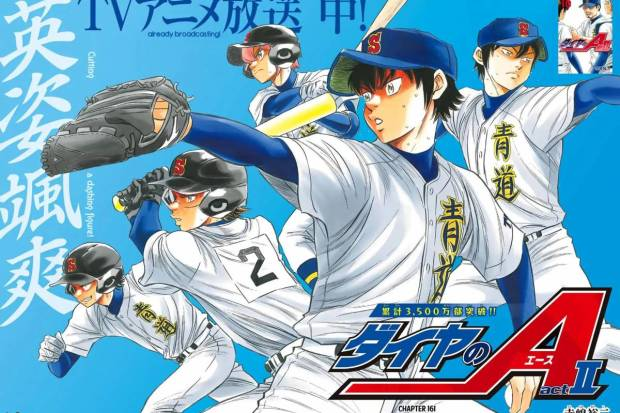Diamond no Ace: Act II Episode 31