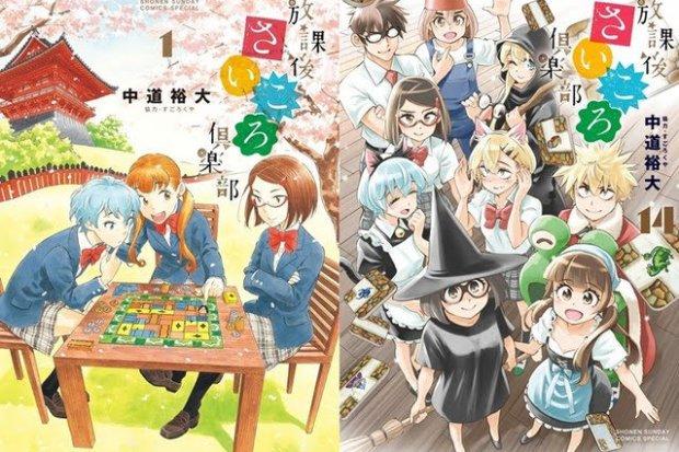 Houkago Saikoro Club Episode 5