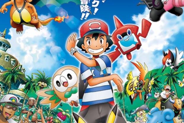 Pokemon Sun & Moon Episode 146